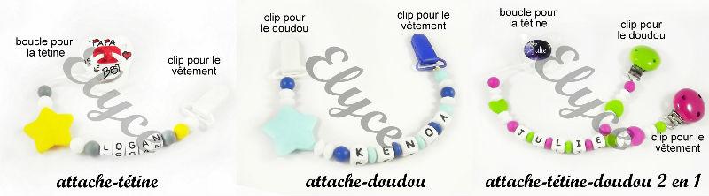 elyce attache tétine sucette doudou en perles en bois personnalisé avec le prénom du bébé pour cadeau de naissance